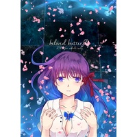 [NL:R18] Doujinshi - Fate/stay night / Shirou x Sakura (beloved butterfly) / A-records.