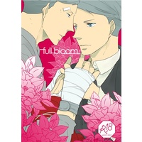 [Boys Love (Yaoi) : R18] Doujinshi - Joker Game / Fukumoto & Odagiri (full bloom) / Mr.Lily