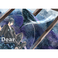 Doujinshi - Final Fantasy XV / Noctis & All Characters (Dear) / 屋根裏部屋