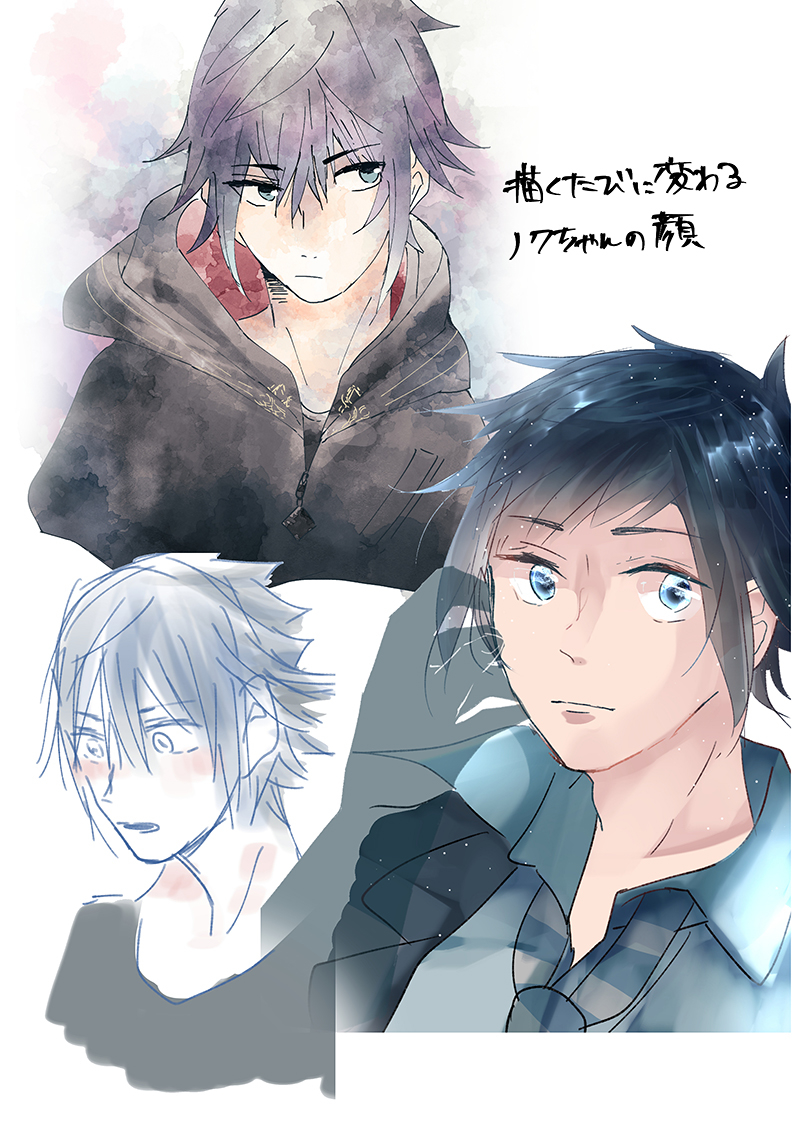 Doujinshi - Omnibus - Final Fantasy XV / All Characters & Noctis (RECOLLECTION) / 屋根裏部屋