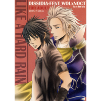 [Boys Love (Yaoi) : R18] Doujinshi - Dissidia Final Fantasy / Noctis Lucis Caelum (LIKE A HARD RAIN) / GR-in