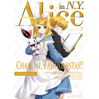 Doujinshi - Illustration book - VOCALOID / Rin & Miku & Len (Alice in N.Y.) / Room343