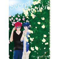 [Boys Love (Yaoi) : R18] Doujinshi - Novel - Anthology - K (K Project) / Mikoto x Reisi (SECRET GARDEN) / B-Dazzling&Heavy Syrup