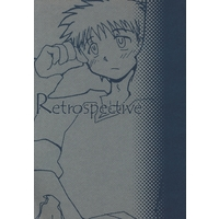 Doujinshi - Fate/stay night / Archer (Fate/Stay night) x Shirou Emiya (Retrospective) / らじかるわーく