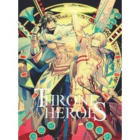 Doujinshi - Illustration book - Fate/Grand Order / All Characters (Fate Series) (Throne of Heroes) / R.I.N