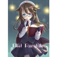 Doujinshi - Illustration book - Kantai Collection / Amatsukaze & Yudachi & Shigure & Samidare (Fleet Fairytale) / 鈴の音