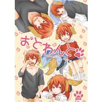 [Boys Love (Yaoi) : R18] Doujinshi - Manga&Novel - Anthology - UtaPri / Otoya x Tokiya (おとわんと) / パコパコマウンテン