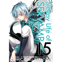Doujinshi - Sleepy Life of SERVAMP15 / 回転 (Kaiten)