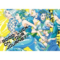 Doujinshi - Jojo Part 6: Stone Ocean / Jorīn & Narciso Anasui (GOOD LUCK ON YOUR JOURNEY!) / 極太