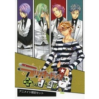 [Boys Love (Yaoi) : R18] Doujinshi - Novel - Lucky Dog 1 / All Characters (【冊子単品】ラッキードッグ1+bad egg アニメイト限定セット) / Tennenouji