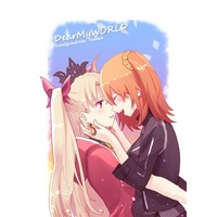 Doujinshi - Fate/Grand Order / Gudako & Ereshkigal (Dear My WORLD) / NEONLIGHT