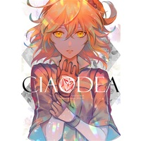 Doujinshi - Illustration book - Fate/Grand Order / Gilgamesh & All Characters & Ozymandias (CIAODEA) / tkciao
