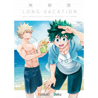 Doujinshi - My Hero Academia / Bakugou Katsuki x Midoriya Izuku (無期限LONG VACATION) / I@BOX