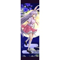 Tapestry - Touhou Project / Reisen Udongein Inaba