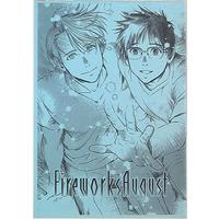 Doujinshi - Yuri!!! on Ice / Yuuri & Victor (Fireworks August *コピー) / 赤い猫ニョ団