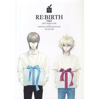 [Boys Love (Yaoi) : R18] Doujinshi - Omnibus - Yu-Gi-Oh! / Kaiba x Jonouchi (RE:BIRTH *再録集) / MILK&HONEY/ASIAN-BEAT/BEEEEP!