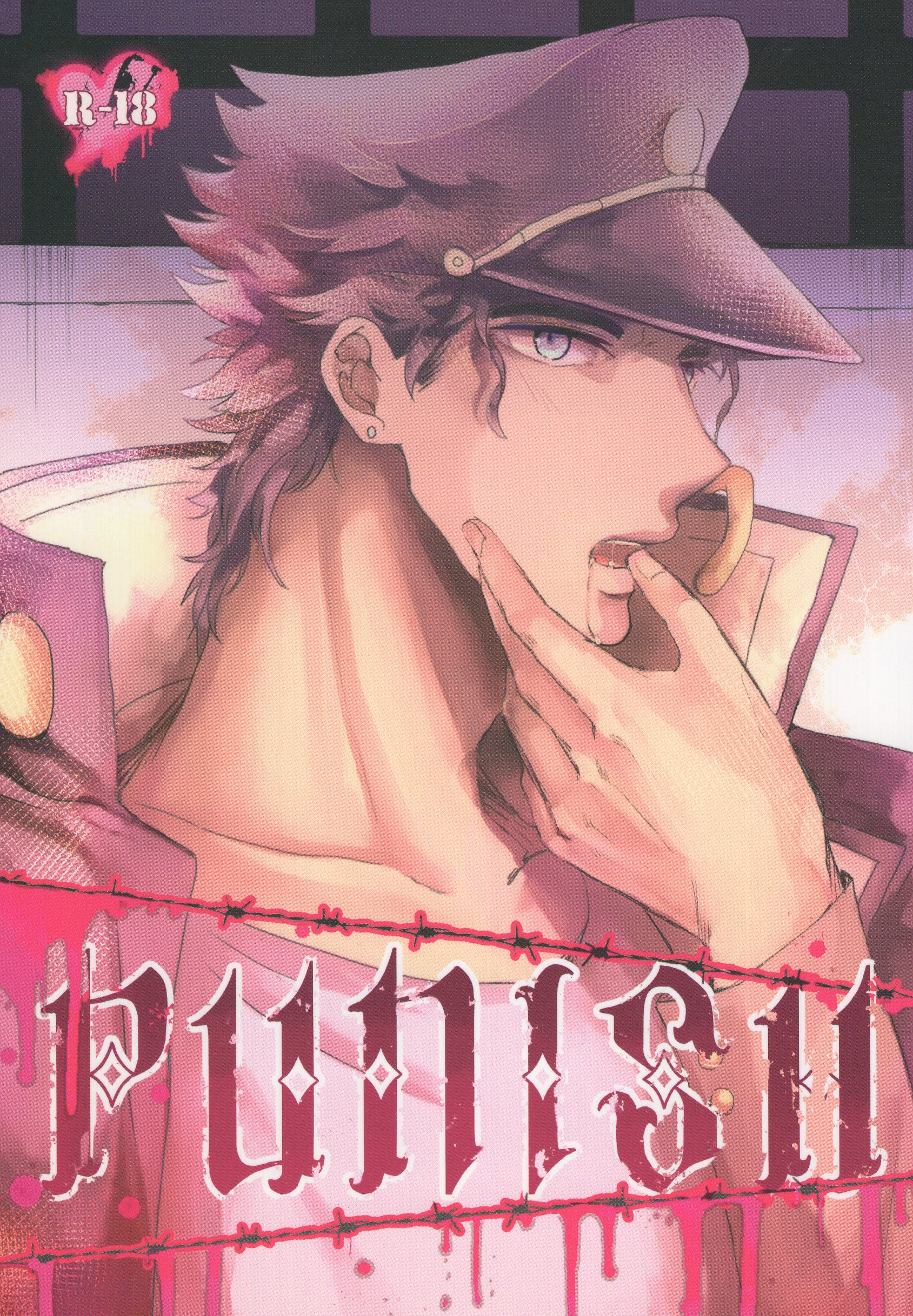 [Boys Love (Yaoi) : R18] Doujinshi - Anthology - Jojo Part 3: Stardust Crusaders / Kakyouin x Jyoutarou (PUNISH *合同誌) / TANZANITE