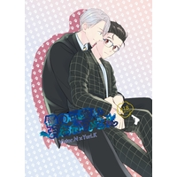 [Boys Love (Yaoi) : R18] Doujinshi - Novel - Yuri!!! on Ice / Victor x Katsuki Yuuri (僕の可愛いおおかみさん) / Lotus Honey