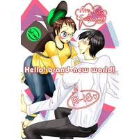 [Boys Love (Yaoi) : R18] Doujinshi - Novel - Yowamushi Pedal / Arakita x Sakamichi (Hello! brand-new world!) / れぐるす