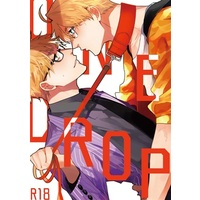 [Boys Love (Yaoi) : R18] Doujinshi - Novel - Omnibus - Hetalia / America x United Kingdom (ONE DROP) / CHEERS!