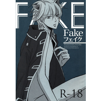 [Boys Love (Yaoi) : R18] Doujinshi - Gintama / Hijikata x Gintoki (FAKE) / LOVEPOTIONNO.9