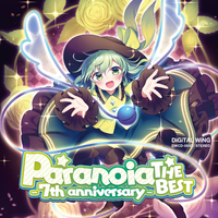 Doujin Music - Paranoia THE BEST - 7th anniversary - / DiGiTAL WiNG