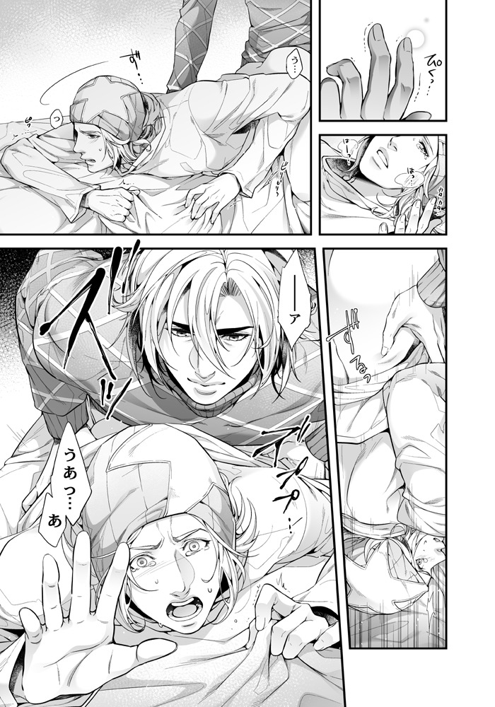 [Boys Love (Yaoi) : R18] Doujinshi - Jojo Part 7: Steel Ball Run / Diego Brando x Johnny Joestar (溺れた魚は夢を見ない) / ハシゴダカ