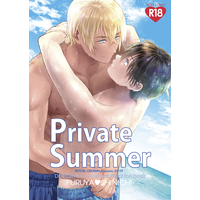 [Boys Love (Yaoi) : R18] Doujinshi - Meitantei Conan / Amuro Tooru x Kudou Shinichi (Private Summer) / ROYAL CROWN
