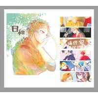 Doujinshi - Illustration book - Bungou to Alchemist (日和) / ラムネ瓶