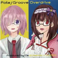 Doujin Music - Fate/Groove Overdrive / 刑部姫に勝ちたい / 刑部姫に勝ちたい
