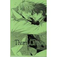 Doujinshi - Thorn Crown *コピー / 琥珀茶房 (Kohaku Sabou)