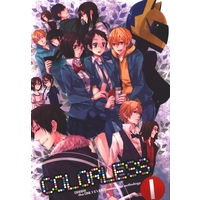 Doujinshi - Anthology - Durarara!! / All Characters (COLORLESS*アンソロジー) / cheerio