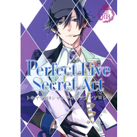 [Boys Love (Yaoi) : R18] Doujinshi - Manga&Novel - UtaPri / Tokiya Ichinose (Perfect Live Secret Act) / mimitabu