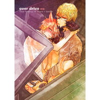 [Boys Love (Yaoi) : R18] Doujinshi - Final Fantasy XIV / Miqo'te (over drive) / mid