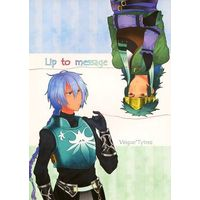 Doujinshi - Tales of Rebirth / Veigue Lungberg x Tytree Crowe (Lip to message) / さかむし屋