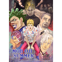 Doujinshi - All Series (Jojo) (MOB OJI SUMMER) / Pomodoro