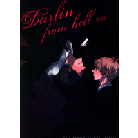 Doujinshi - Hetalia / America x United Kingdom (Darlin` from hell 前編) / chelsea