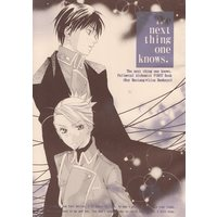Doujinshi - Fullmetal Alchemist / Roy Mustang & Riza Hawkeye (The next thing one knows.) / INSIDE×NOISE