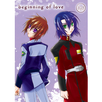 [Boys Love (Yaoi) : R18] Doujinshi - Novel - Mobile Suit Gundam SEED / Athrun Zala x Kira Yamato (beginning of love) / meteor