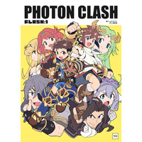 [Boys Love (Yaoi) : R18] Doujinshi - PHOTON CLASH / ポメテオ