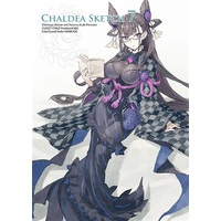 Doujinshi - Illustration book - Fate/Grand Order / Murasaki Shikibu (Fate Series) (CHALDEA SKETCH 7) / CLOSET CHILD