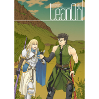 Doujinshi - Fate/Zero / Lancer  x Fionn mac Cumhaill (Lean ON) / 天眼露場