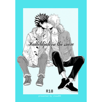[Boys Love (Yaoi) : R18] Doujinshi - My Hero Academia / Bakugou Katsuki x Midoriya Izuku (Hallelujah in the snow) / Cloud99
