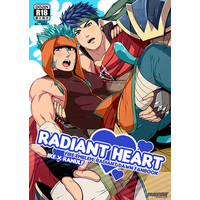[Boys Love (Yaoi) : R18] Doujinshi - Fire Emblem Series / Ike (RADIANT HEART) / MAZJOJO PRODUCTIONS