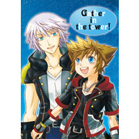 Doujinshi - Manga&Novel - KINGDOM HEARTS / Riku x Sora (Gether in the tower) / GEILA CAT IN WRO