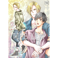 [Boys Love (Yaoi) : R18] Doujinshi - BANANA FISH / Ash x Eiji (TIME LEAP) / Zaougumi