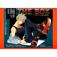 [Boys Love (Yaoi) : R18] Doujinshi - Anthology - My Hero Academia / Kirishima x Bakugou (IN THE BOX) / Hellenism