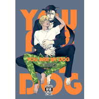 [Boys Love (Yaoi) : R18] Doujinshi - Meitantei Conan / Akai x Amuro (YOU ARE MY DOG) / MICROMACRO