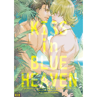 [Boys Love (Yaoi) : R18] Doujinshi - Anthology - TIGER & BUNNY / Kotetsu x Barnaby (KISS in BLUE HEAVEN) / 月光盗賊 , PIKAPIKA