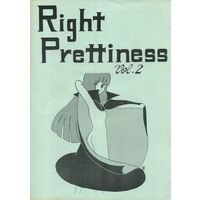 Doujinshi - Illustration book - Right Prettiness Vol.2 / 有限会美少女プロダクション
